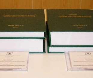 Neschválenie Integrovanej stratégie rozvoja územia Miloj Spiš do roku 2015